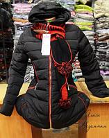 Теплая зимняя теплая куртка с шарфом в комплекте (4 цвета)