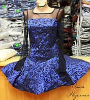 Женское красивое платье с рукавами из сеточки (4 цвета)