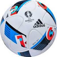 Мяч футбольный Adidas Beau Jeu UEFA Euro 2016