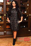 Платье женское гипюровое - Черный
