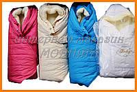 Конверты на выписку | зимние конверты одеяла