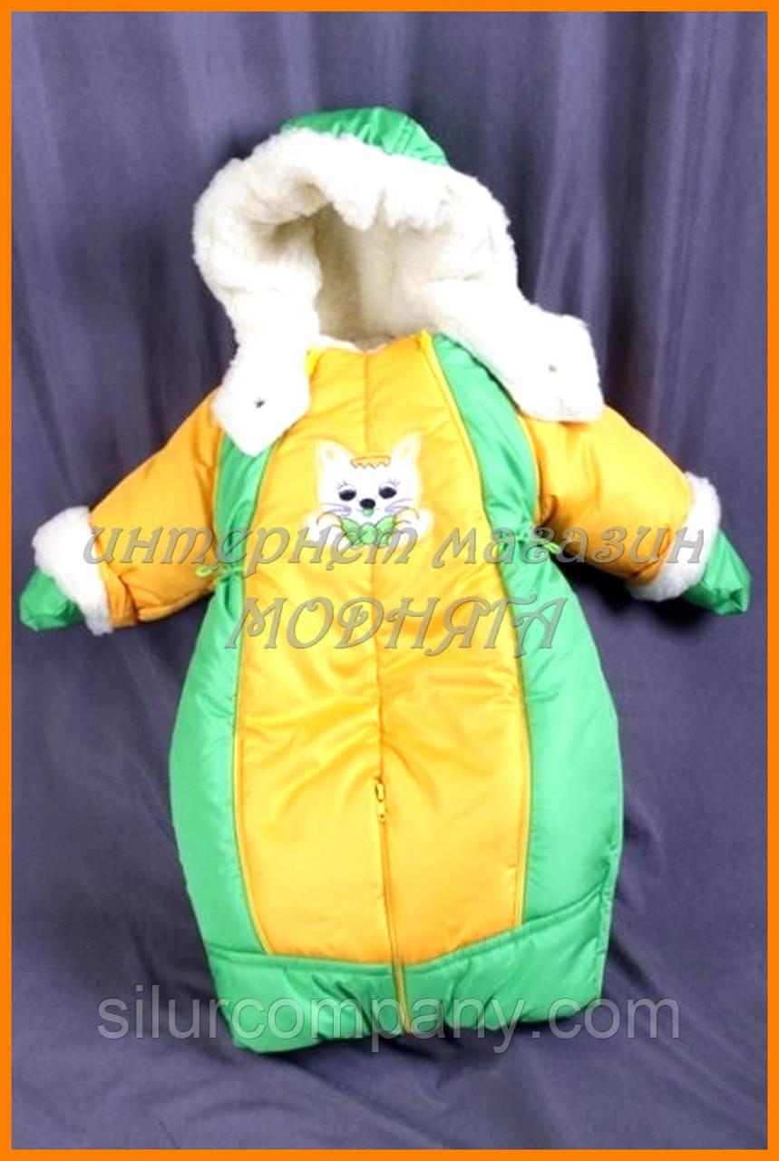 Детские зимние костюмы цены