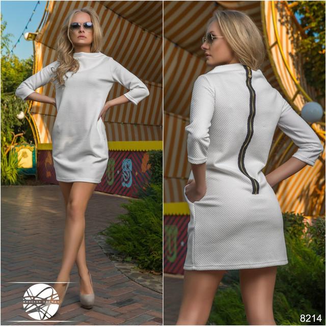 Платье С Карманами С Доставкой