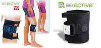 Фиксатор коленного сустава. Наколенник анатомический BeActive, фото 1
