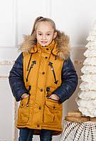 детская одежда regbnm d vbycrt
