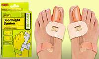 Ортопедический фиксатор для большого пальца ноги Goodnight Bunion, фото 1