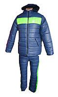 Тёплый костюм унисекс ЮНИОР, фото 1