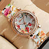 Красочные наручные часы Geneva Orange flowers/Gold 1064
