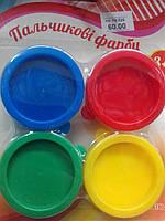 Набор Пальчиковых красок ТМ Идейка, 4 цвета, 30мл.