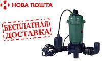 Насос дренажный Днипро-М НДЧ-2НП 2,75 КВт с измельчителем! Лучшая Цена!