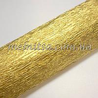 Креп-бумага, 50смх2м, цвет золото