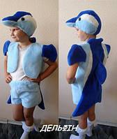 Дитячий новорічний костюм Дельфына / Дельфина