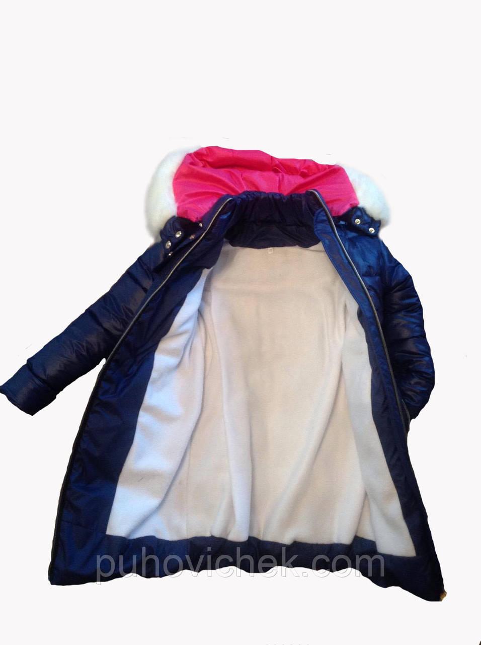 Купить зимнее пальто на девочку