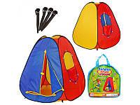 """Палатка детская игровая """"Пирамида"""" M 0053 Metr+"""