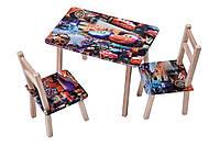 """Столик + 2 стульчика """"ТАЧКИ"""""""