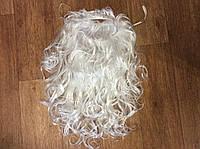 Борода Деда мороза взрослая