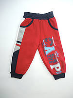 Теплые  штаны  для мальчика (0-4 )