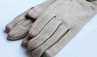 Теплые перчатки бежевого цвета