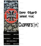 Бафф (Buff)- многофункциональный аксессуар/головной убор: зимний флис Choppers