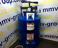 Автоклав Электрический бытовой на 14 литровых банок + градусник+книга рецептов