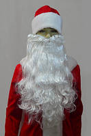 Шикарная борода Деда Мороза 55-60 см