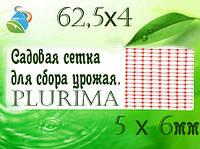 Садовая сетка для сбора урожая PLURIMA 62,5м x 4м(250м²) 5 х 6мм