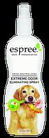 ESPREE Extreme Odor Eliminating Spray  Дезодорант для удаления неприятных запахов с превосходным ароматом 355м