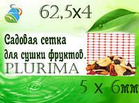 Садовая сетка для сушки фруктов PLURIMA 62,5м x 4м(250м²) 5 х 6мм