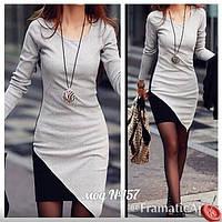 Стильное платье асимметрия