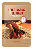 Питательная маска для лица с красного женьшеня (10х20 мл) Red Ginseng Hue Mask