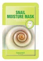 Увлажняющая маска для лица с экстрактом улитки (10х20 мл)  Snail Moisture Mask