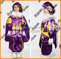 Маскарадный костюм маленького принца