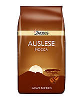 Кофе в зернах Мокка Ауслес 1000г