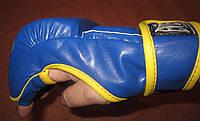 Перчатки для смешанных единоборств