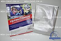 Термоодеяло из металлизированной фольги (спасательное одеяло): 105х180см