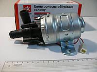 Электронасос отопителя салона КАМАЗ, МАЗ Dн=18мм или 16мм(2 вида) 24V (ДК)