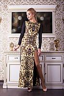 Длинное вечернее платье с высоким разрезом на бедре, спереди принт