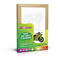 Набор для юного художника Рисовалка №2 Мотоцикл  20*30см  РОСА N0000102