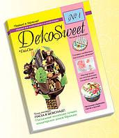 """Журнал """"ДекоSweet"""" №1 (код 01829)"""