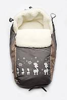 Детский конверт-подстилка в санки (серый+бежевый)