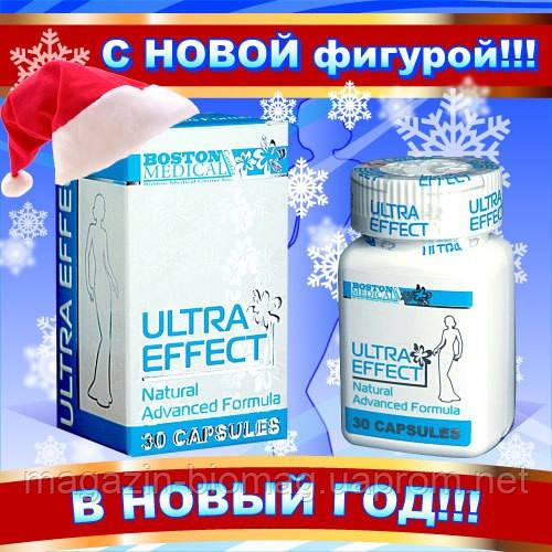 «УЛЬТРА ЭФФЕКТ» для похудения - Оригинал! отзывы, форум ...