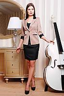 Женский пиджак бежевого цвета