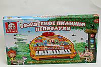 "S+S Toys Плакат  ""Волшебное пианино"" EG80062R YNA /5-6"