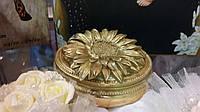 Золотая шкатулка с солнечным цветком!