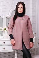 Пончо пальто светло-розовое 830