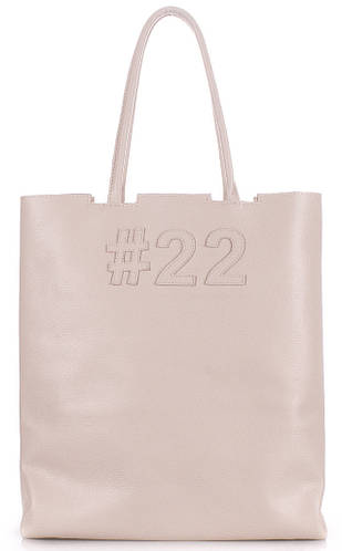 Стильная женская сумка из натуральной кожи #22 POOLPARTY leather-number-22-beige бежевая