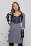 Серое платье свободного кроя с кожаной бахромой на груди и кожаными перчатками