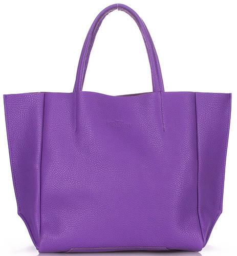 Женская яркая кожаная сумка POOLPARTY SOHO poolparty-soho-violet фиолетовая