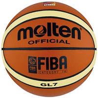 Мяч баскетбольный Molten gl7 Размер 7