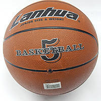 Мяч баскетбольный Ланхуа All star Размер 5